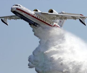 "<a href=""http://deti01.ru/wp-content/model/index_avia.php"">Пожарная авиация</a>"